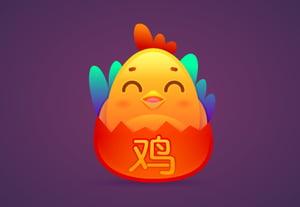 27 chicken chinese new year400