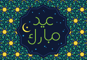 0 tut illustrator cc eid greeting by miss chatz preview