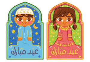 Preview eid money cards by miss chatz 01
