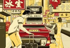 Hongkongpre