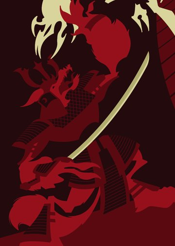Detail the Samurai Armor