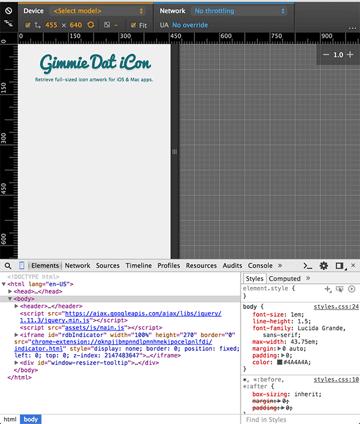 Screenshot of completed header
