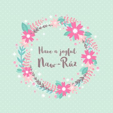 Naw Ruz floral postcard