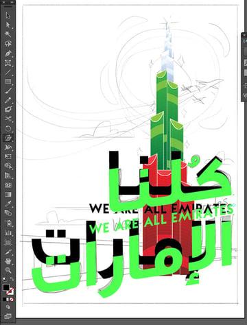 Shear type tool Arabic Slide Vertical Window transparency Arrange Bring to Front Command Shift Linear angle Stroke Gradient Blending Mode Stroke Color copy paste front back Duplicate Rectangle Selection UAE National Day Poster Sketch Burj Khalifa Sketch Layer