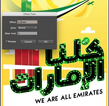 Offset Path Arabic Font Clouds Unlock Round Window transparency Arrange Bring to Front Command Shift Linear angle Stroke Gradient Blending Mode Stroke Color copy paste front back Duplicate Rectangle Selection UAE National Day Poster Sketch Burj Khalifa Sketch Layer