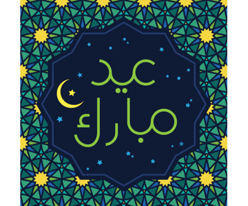 final card design fitr eid holiday greeting design arabesque pattern design adobe illustrator vector style miss chatz freelance artist dubai uae gcc