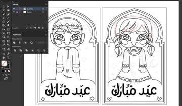Pen tool adobe illustrator trace illustration