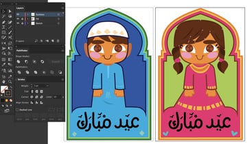 color strokes ramadan eid fitr