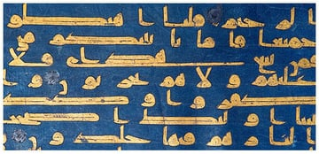 Early Kufic script