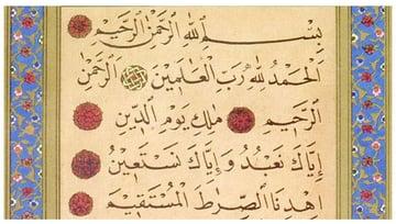 Naskh script