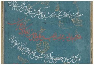 Taliq script