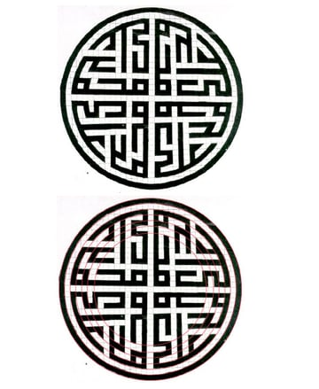 From square to concentric grid