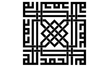 Central geometry