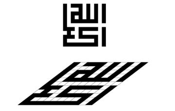 Skewed grid