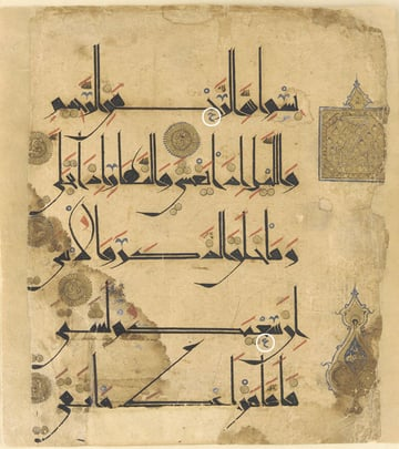 Diacritics in an Eastern Kufic text