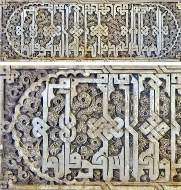 Arabic Calligraphy Ornaments Tutorial Panel from the Alhambra