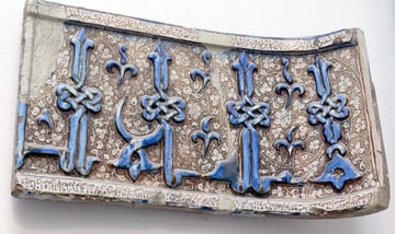 Tile from Kashan