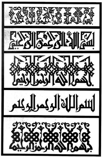 Arabic Ornament Design Tutorial Ornamental Kufic samples