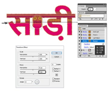 how to add the fourth brush on the decorative stripe on sari text