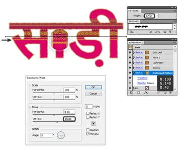 how to add the fifth brush on the decorative stripe on sari text