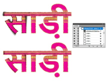 how to mask shading on the first piece of sari text