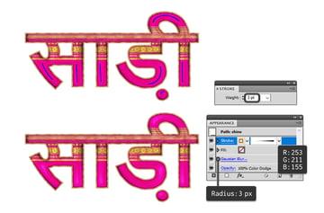 how to create shine on sari text