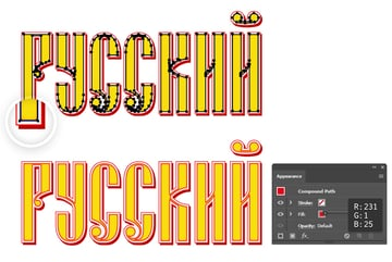 how to color the inner border of Russian vector text