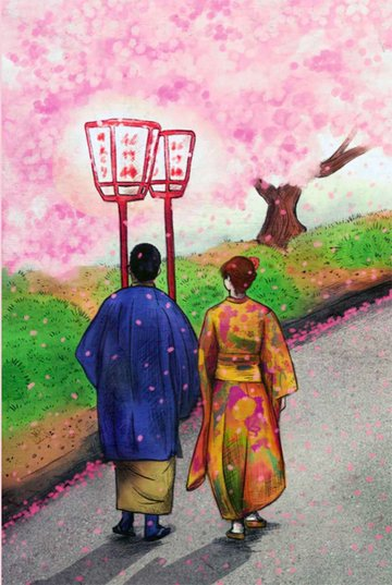 Japanese Illustration Art with Couple in Traditional Clothing