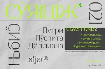 Afjat Serif Font Cyrillic