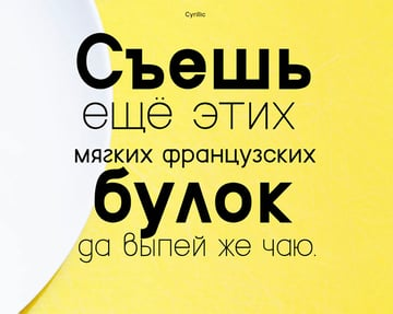Grotte Cyrillic Font