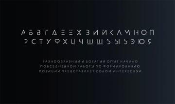 Futurism Headline Russian Style Lettering Font