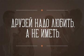 Carnival Cyrillic Lettering Font