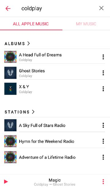 choose-premade-station-android