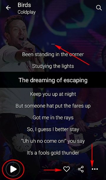 lyrics-screen-musixmatch-app