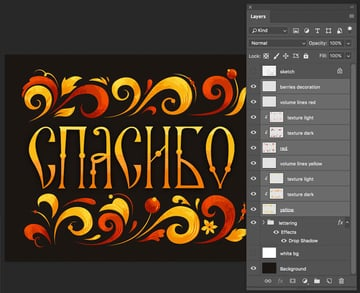 Merge layers in Adobe Photoshop