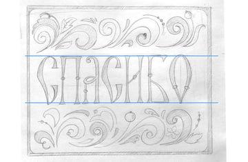 Hand lettering in Russian folk style sketch