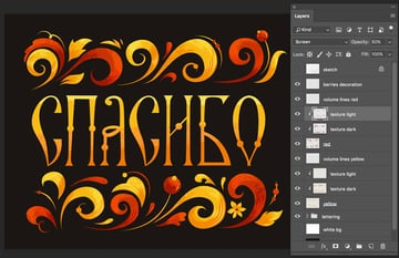 Textures by brush for red shapes layer of Russian folk style decorative ornament