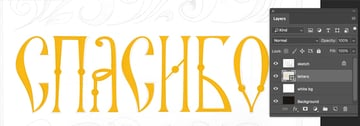 Vector letters for Russian folk style lettering in Adobe Photoshop
