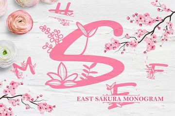 East Sakura Silhouette Monogram Font