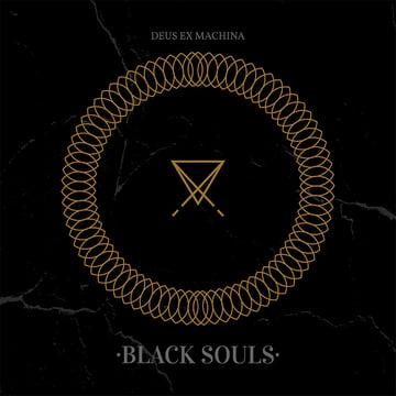 Deus Ex Machina Cover Album Band Metal