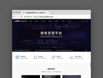 httpzhanzhangbaiducom