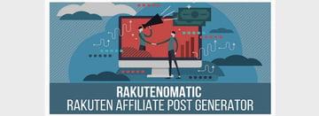 Rakutenomatic - Plugin de afiliados de WordPress para la red de afiliación Rakuten