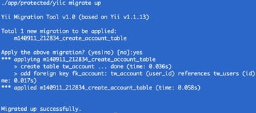 Example of Yii Migration Tool