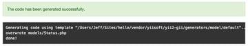 Gii Model Code Generated
