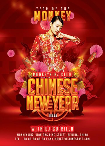 Chinese Year of the Monkey Flyer