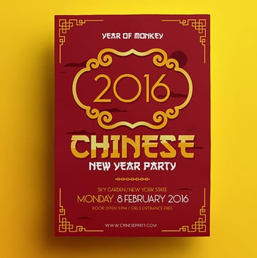 Simple Chinese New Year Flyer