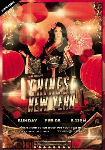 Chinese Lunar New Year Flyer