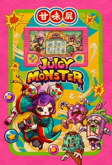 Illustrations ZINE - Juicy Monster Art by Seimi Oshiro