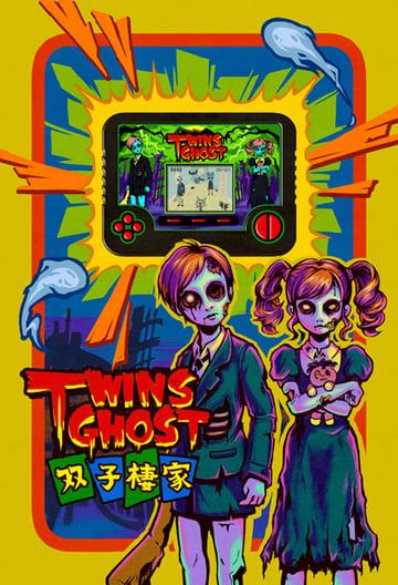 Illustrations ZINE - Twins Ghost Art by Seimi Oshiro
