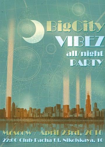 Retro Urban Poster by Shimapa Paul